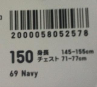 f:id:horitsukiko:20141025165830j:plain