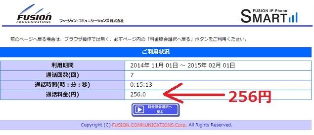 f:id:horitsukiko:20150207224448j:plain
