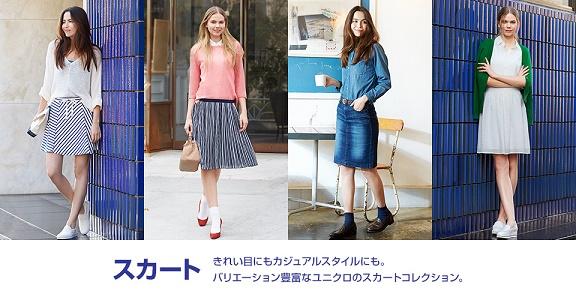 f:id:horitsukiko:20150404170140j:plain