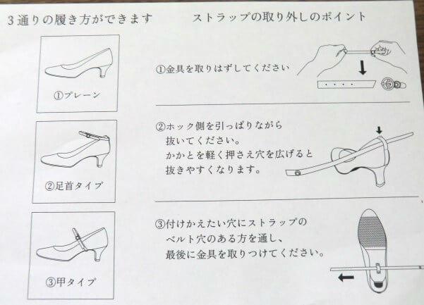 f:id:horitsukiko:20151030100720j:plain