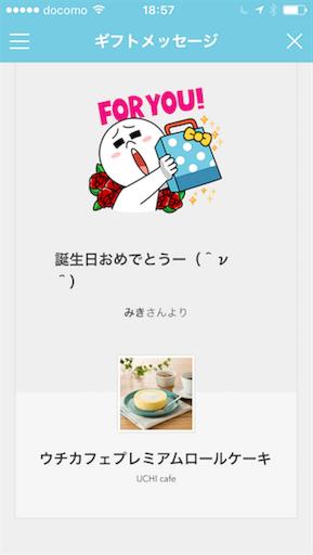 f:id:horitsukiko:20161015185942p:plain