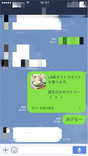 f:id:horitsukiko:20161015185945j:plain