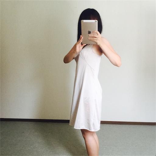 f:id:horitsukiko:20170831080645j:plain