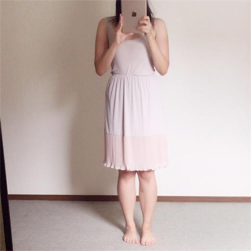 f:id:horitsukiko:20170831080742j:image