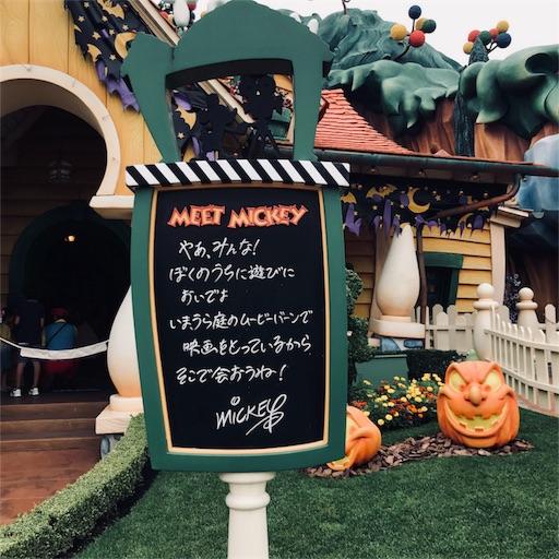 f:id:horitsukiko:20171012150934j:plain