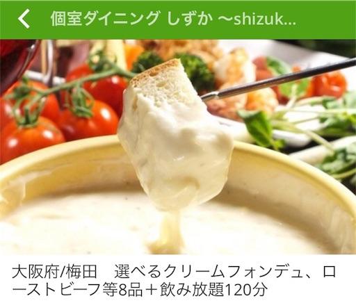f:id:horitsukiko:20171103092239j:plain