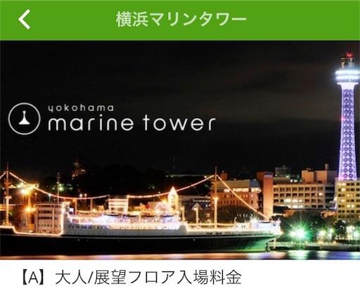 f:id:horitsukiko:20171103092251j:plain