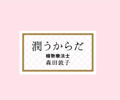 f:id:horitsukiko:20171128093527j:plain