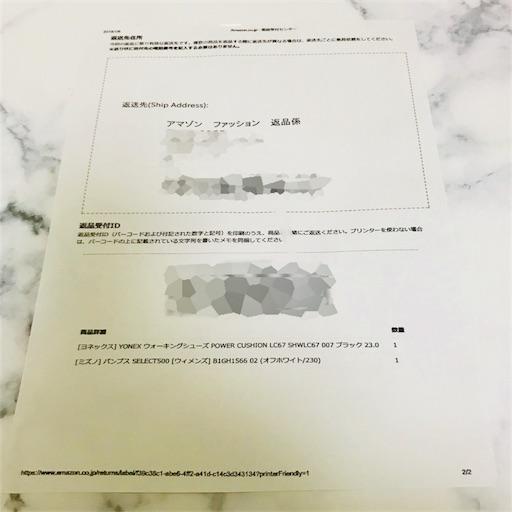 f:id:horitsukiko:20180113224940j:plain