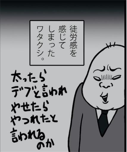 f:id:horitsukiko:20180210225740j:plain