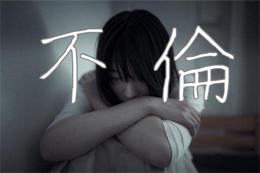 f:id:horitsukiko:20180305190138j:image