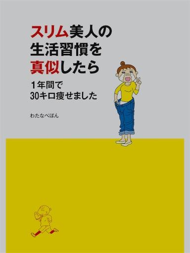 f:id:horitsukiko:20180326164903j:plain