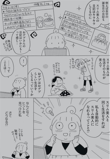 f:id:horitsukiko:20180326164926j:plain