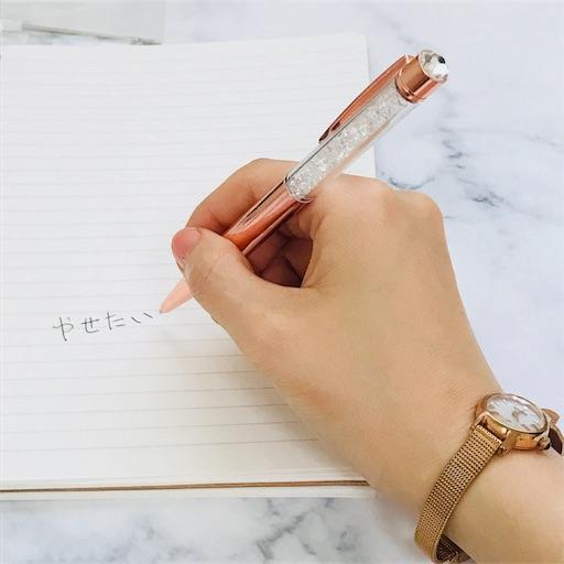 f:スワロフスキーのペン