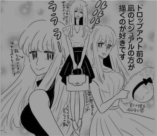f:id:horitsukiko:20180524175351j:image