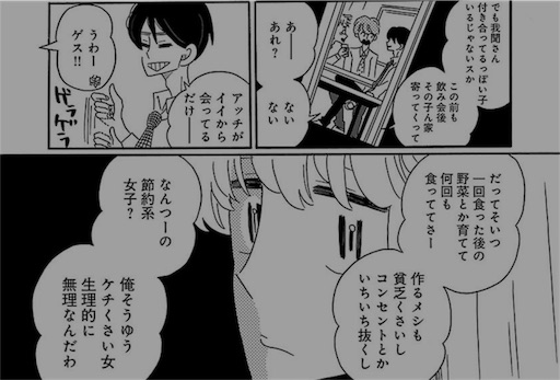 f:id:horitsukiko:20180525094353j:plain
