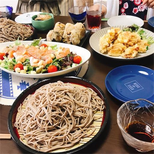 家で食事会