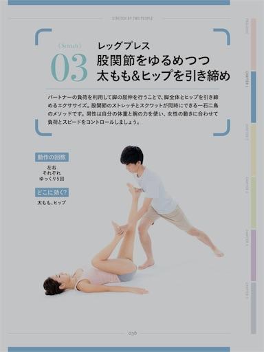 f:id:horitsukiko:20180725083715j:image