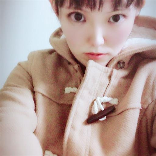 f:id:horitsukiko:20180916131543j:image