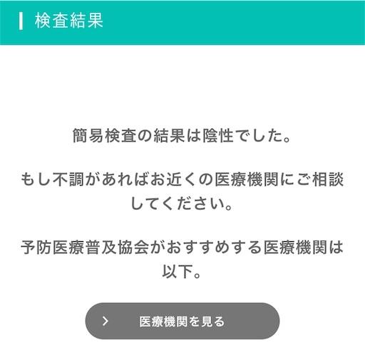 f:id:horitsukiko:20180921163715j:image