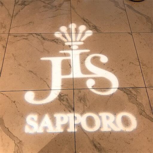 JIS札幌