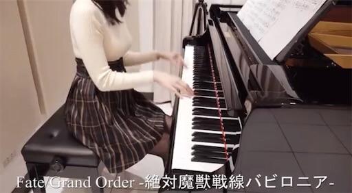 パンピアノ